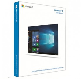 Microsoft Windows 10 Home (Download)