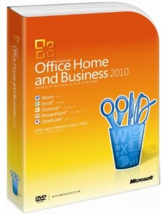 Microsoft Office 2010 Home & Business (1 Install) Download
